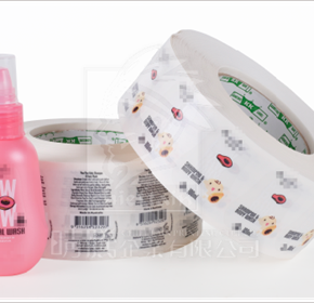 Custom Made Clear Bottle Label Printing Manufacturer