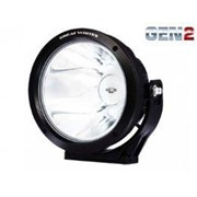 220mm Rang LED Spotlight | GWR100013