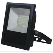 LED Flood Light | Lumme-FL-50W