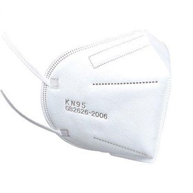 FFP2 KN95 Personal Face Masks - Min order: 50 Face Masks NOW IN STOCK