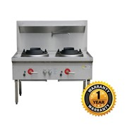 LKK Double Waterless Wok Burner | LKK-2BC