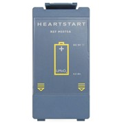 Heartstart Battery – HS1 / FRx Models