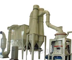 HGM series Three-rings and Medium-speed Micro-powder Grinding Mill