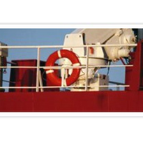 Calibration - Marine Industry