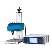 Dot Peen Laser Marking Machine | HBS-JZ115D