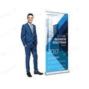 Premium Fabric Roll Up Display Banner - W850 x 2000mm