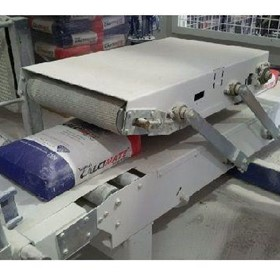 Aurora Bag Flattener | Bagging Machines