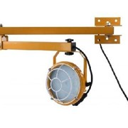 Loading Dock Light Swing Arm A1