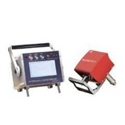 Dot Peen Laser Marking Machine | HBS-380D