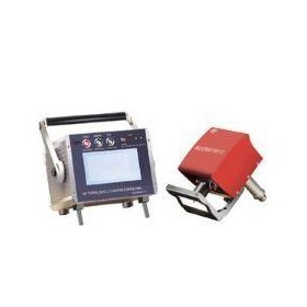 Dot Peen Laser Marking Machine | -380D