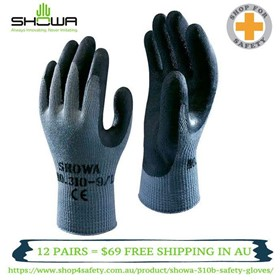 Showa Safety Gloves * 310B – 12 Pairs