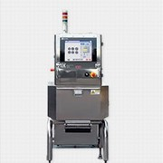 X-ray Inspection Systems | IX-GA-DK Series