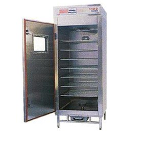 Smoking Oven | Smo - King - 1122