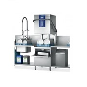 Commercial Dishwasher | Two Level Dishwasher TLW