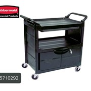 Rubbermaid Utility Cart With Drawers/Doors | 15710292