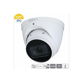 CCTV & Surveillance Cameras I 4MP IP Motorised Turret Camera