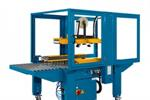 Automatic Carton Sealing Machine | FCS-30SDR