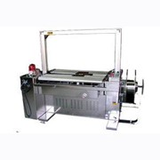 Stainless Steel Automatic Strapping Machine - GPA101SH