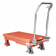 300KG Single Scissor Lift Table/Trolley Max table height 880mm
