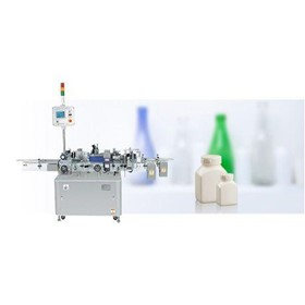 Labelling Machine | SJC-3018