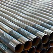 ERW Pipe, HFW Pipe, Welded Steel Pipe, Pipe Pile