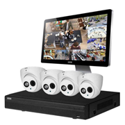 4 channel Surveillance Camera and Recorder Kit | Judge