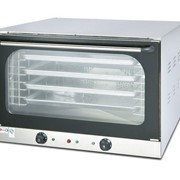 HarGrill Wide Convection Oven