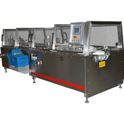 Carton Closing Machine | S800
