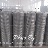 SS304 316 Welded Security Mesh