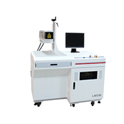 Farley | Laser Marking Machine | CO2