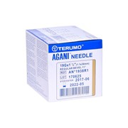AGANI Hypodermic Needles