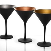 Stolzle Olympic Champagne Coupe 230ml Black / Gold