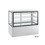 Regent Chilled Free Standing Food Displays