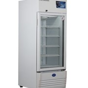 Ex Rental Vaccine Fridge