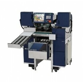 Integrated Weigh Wrap Labeller | AW5600AT Series