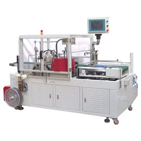 Automatic Side Sealers | CY Series