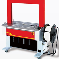 Automatic Strapping Machine | Pacmasta AFS-900
