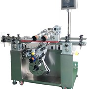 Exsede Automatic Bottom Labelling Machine | RE 220B