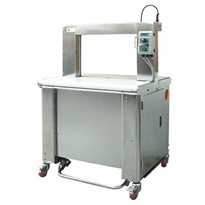 High-speed Automatic Strapping Machine | TP-702RSS