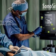 Ultrasound Machine | SonoSite SII