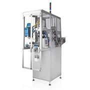 Carton Closing Machine | C400