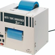 ZCUT-3150 Heavy Duty Automatic Tape Dispenser