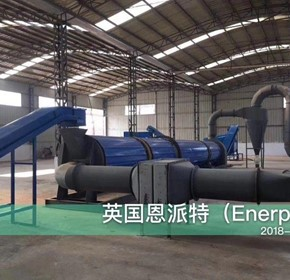 Commercial Wood Shaving Baler/Plant for Poultry Bedding