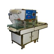 Tray Sealer (Automatic) | ET-T2823CG