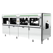 Fully Automatic Wrapping Machine | BFW 15