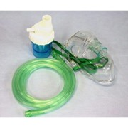 Adult Nebuliser Kit - 50pcs/pkt