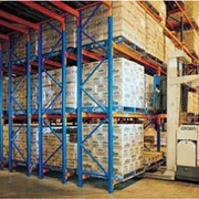 Shelving Solutions | Double Deep Pallet Racking | Dexion - Keylock