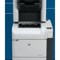 Workgroup Laser Printer - Hewlett Packard LaserJet P4510