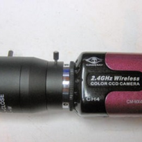 Micro Standard Wireless Colour Camera - CC-WX4200C