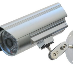 Outdoor Network IP Security Camera With Infra Red - FS-608A-M105